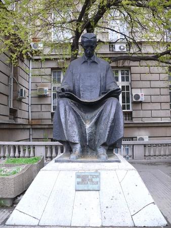 Monument of Nicola Tesla in Belgrade, Serbia Stock Photo - 11838910