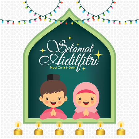 87 Selamat Idul Fitri Stock Vector Illustration And Royalty Free