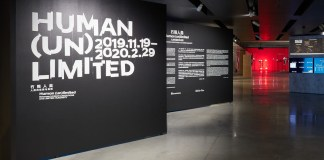 Hyundai Motor launches 'Human (un)limited' global art project