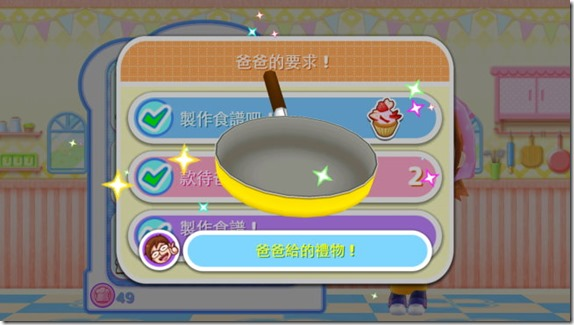 cooking mama-11