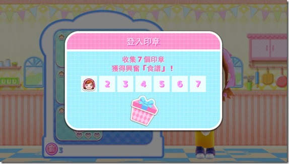 cooking mama-3