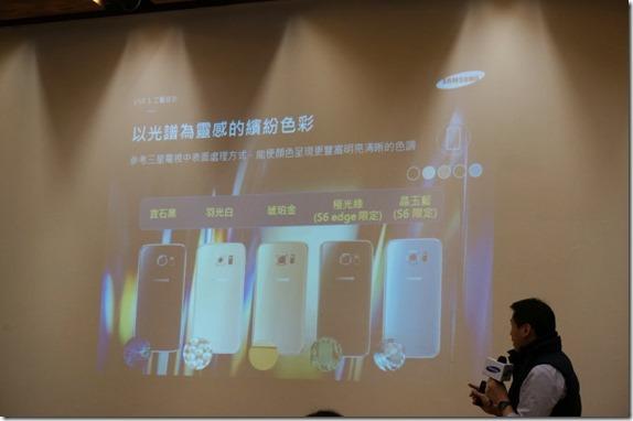Samsung Galaxy S6、S6 Edge 體驗會-極盡完美,超越未來 S6-6_thumb