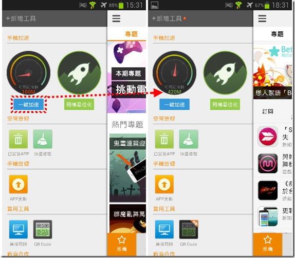 kkplay3c-firday app-3