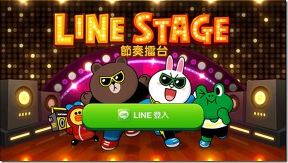 LINE STAGE節奏擂台 (10/26前送專屬LINE camera貼圖) kkplay3c-linestage-3_thumb