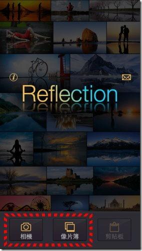 Reflection 照片呈現水中倒影效果,限時免費下載中 reflection-1__thumb