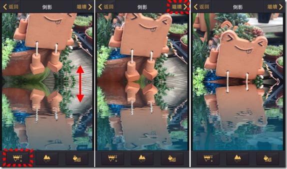 Reflection 照片呈現水中倒影效果,限時免費下載中 reflection-2_thumb