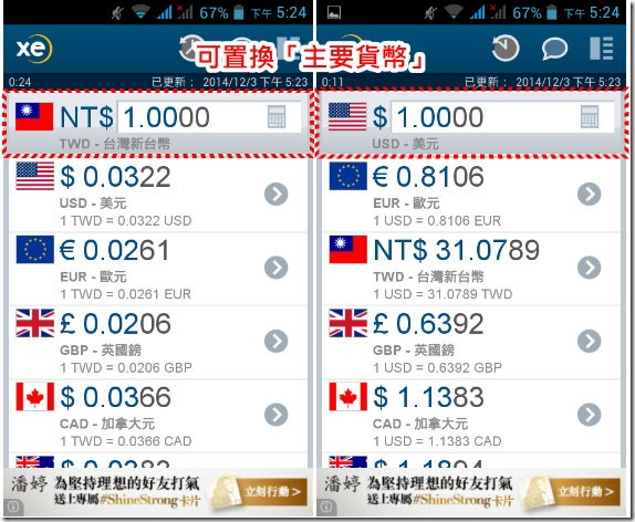 kkplay3c-XE Currency-1