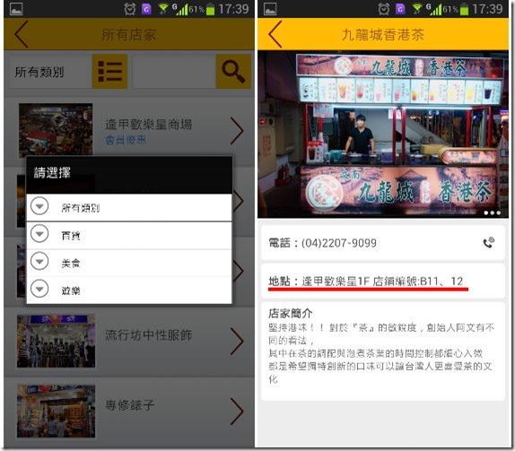 kkplay3c-FengjiaNightMarket-8_zps1863ac14