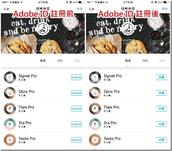 [限時優惠] 超強照片編輯 APP Aviary,登入 Adobe ID 解鎖全功能!(價值200美元) kkplay3c-aviary-9_thumb