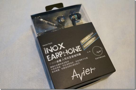 Avier 不鏽鋼金屬入耳式全音域耳機 DSC00775_thumb