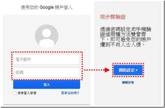 kkplay3c-Gmail-2