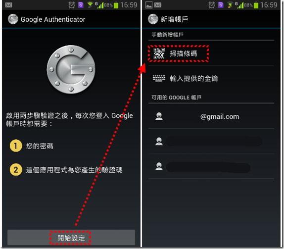 kkplay3c-Gmail-9