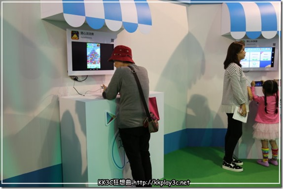 「Google play 遊樂園」免費入場,體驗70款遊戲、探索未來 (2015/11/20-12/13) 22567880663_738b68a026_o_thumb_3