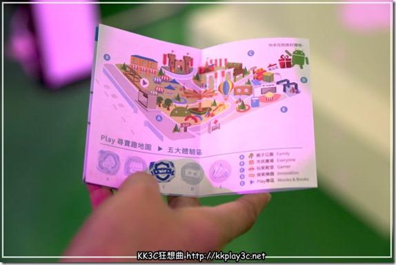 「Google play 遊樂園」免費入場,體驗70款遊戲、探索未來 (2015/11/20-12/13) 22567882053_847a32ebc7_o_thumb_3