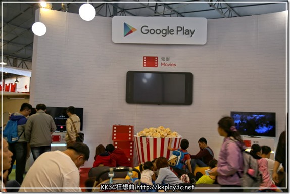 「Google play 遊樂園」免費入場,體驗70款遊戲、探索未來 (2015/11/20-12/13) 22899149620_8006f2eecb_o_thumb_3