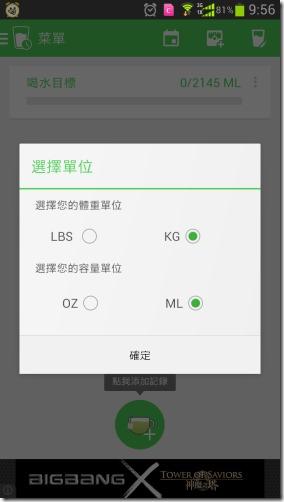 kkplay3c-喝水寶-1