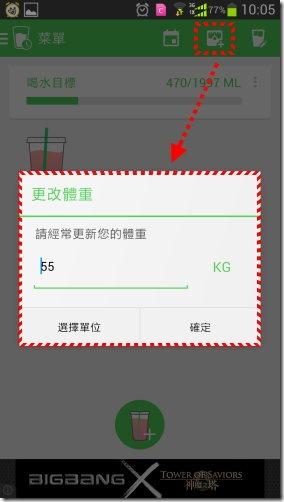 kkplay3c-喝水寶-8