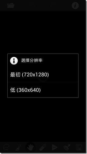 TouchRetouch:照片有路人甲?手指滑一滑輕鬆擦除(Android/iOS) kkplay3c-TouchRetouch-3_thumb