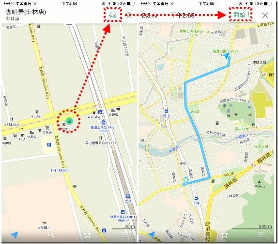 [限時免費] 超精細離線地圖 MAPS.ME Pro,出國推薦必裝 App! kkplay3c-MAPS.ME-Pro-6_thumb
