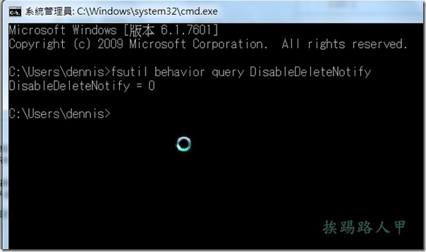 舊電腦的救星-SSD 固態硬碟與Windows7/8優化設定 ssd-09_thumb