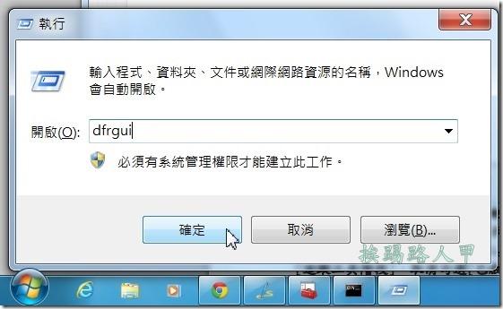 舊電腦的救星-SSD 固態硬碟與Windows7/8優化設定 ssd-10_thumb