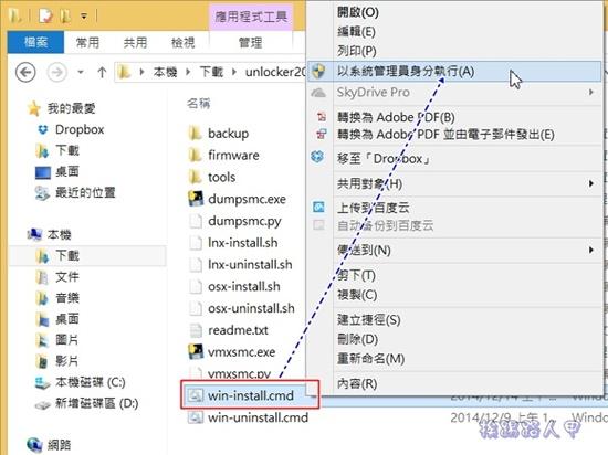 用VMware Workstation 11虛擬機器在 Windows 上執行 Mac OS osvm-04