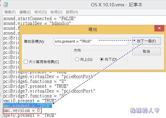 用VMware Workstation 11虛擬機器在 Windows 上執行 Mac OS osvm-15