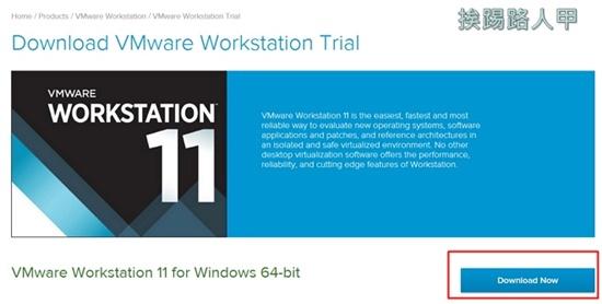 用VMware Workstation 11虛擬機器在 Windows 上執行 Mac OS w10-00