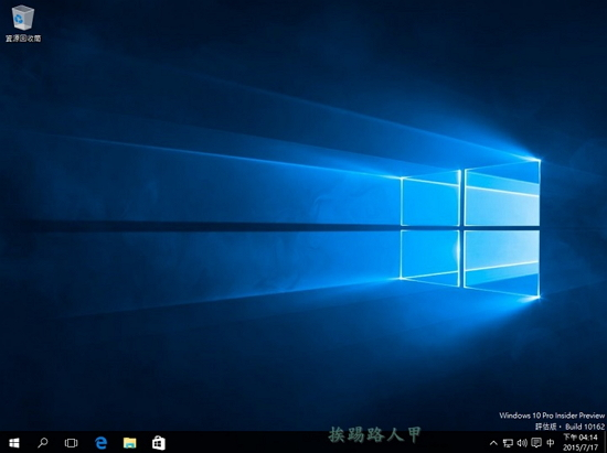 Windows 8/8.1使用VHD建立Windows 10的多重開機系統 w810-18