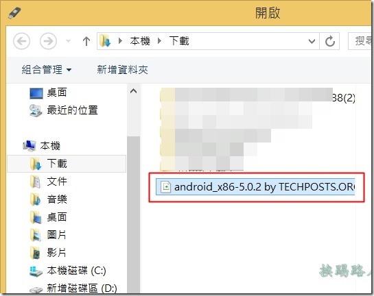 將Android x86 5.x安裝到USB磁碟上,讓你的PC或筆電擁有雙系統 a86x-03_thumb