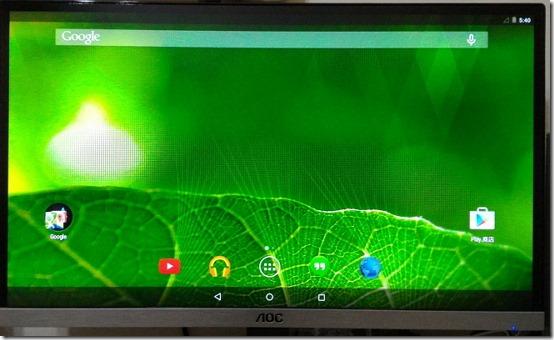 將Android x86 5.x安裝到USB磁碟上,讓你的PC或筆電擁有雙系統 a86x-29_thumb