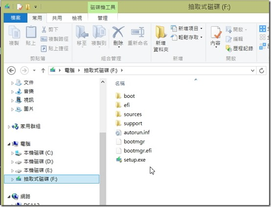 製作Windows 10預覽版的USB安裝隨身碟 usbw10-08_thumb
