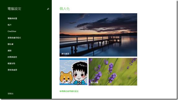 ASUS EeeBook X205TA 極致輕薄 超值小筆電最佳選擇 001_thumb_3