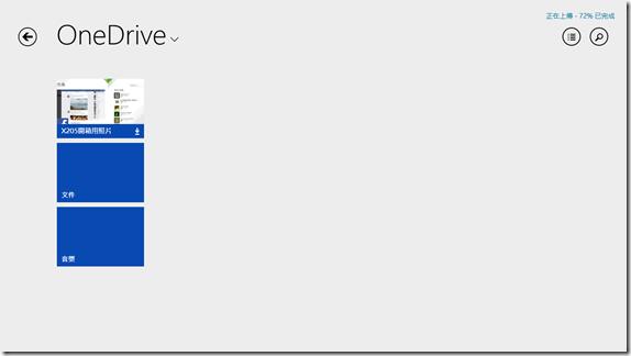 OneDrive-001