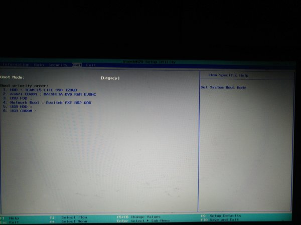 Insydeh20 Legacy Boot
