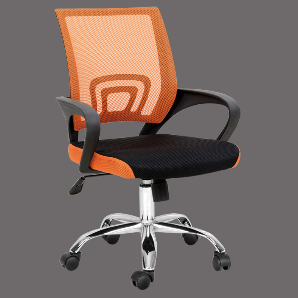 executive mesh office chair nice bean bag chairs us 55 factory price best black screw lift cheap www ynfurniture com