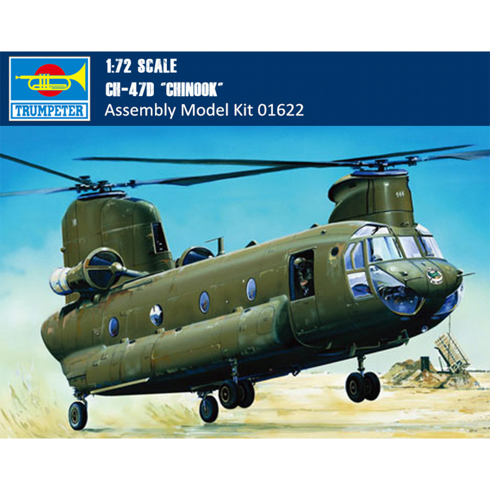 medium resolution of us 25 59 trumpeter 01622 1 72 scale ch 47d chinook helicopter military plastic aircraft assembly model kit www timosmodelworld com