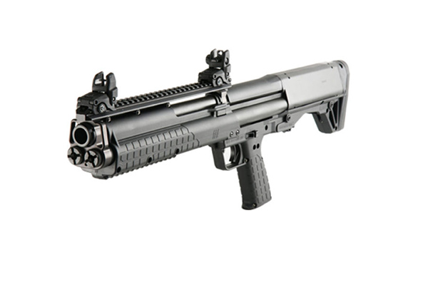 Kel-Tek KSG Pump Action shotgun on sae now, just $649.99