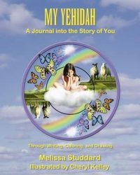 Cover of My Yehidah by Melissa Studdard