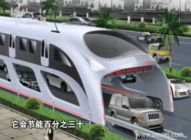 Is a bus that allows cars to pass under it a solution for congestion? Photo via Human Transit