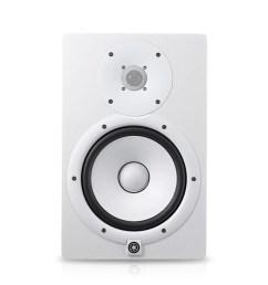 hs8i white powered studio monitor [ 990 x 990 Pixel ]