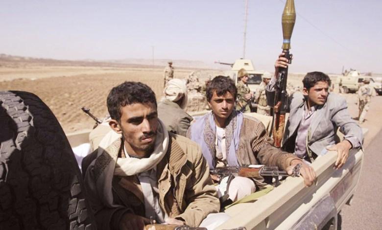 Photo of أمريكا تدرس تصنيف الحوثيين جماعة إرهابية