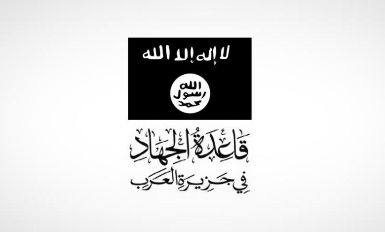 Photo of مكافأة 10 ملايين دولار للعثور على أخطر إرهابيين للقاعدة في جزيرة العرب