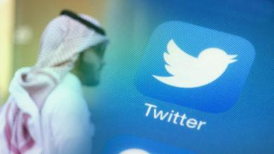 Photo of أمريكا تتهم اثنين من موظفي تويتر السابقين بالتجسس لصالح السعودية