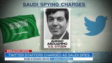 Photo of ما جاء بجلسة استماع أبوعمو ثالث المتهمين بالتجسس للسعودية