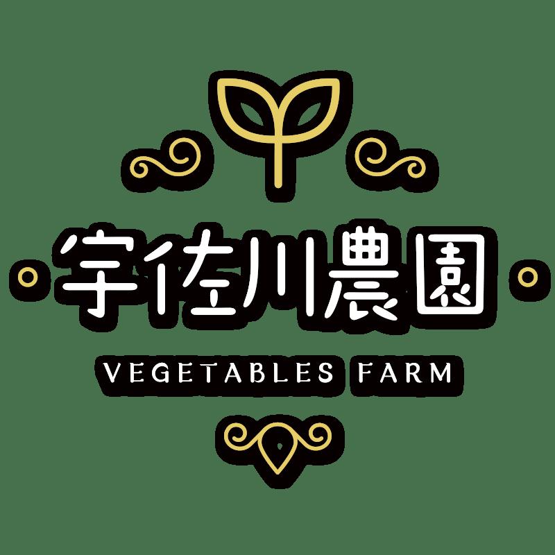 宇佐川農園