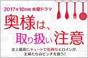 rp_okusama-300x1981-300x198.png