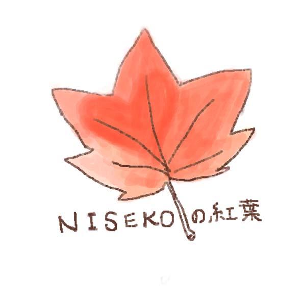 【山情報】2019年 ニセコの紅葉 −シャクナゲ岳−