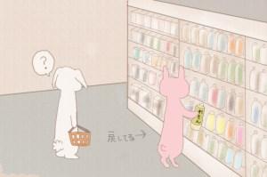 【43】果糖ブドウ糖液糖は 体に害。だから食べないし、買わない!