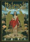 Palepoli 3rd